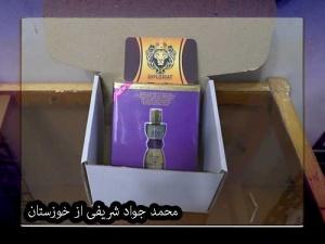 محمد-جواد-شریفی-از-خوزستان