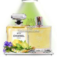 چنل نامبر فایو Chanel N°5 (اسمارت کد 12 - 100 میل)