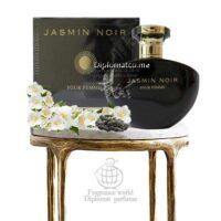 جاسمین نویر - jasmin-noire(فرگرنس ورلد)