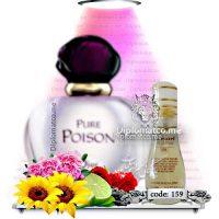 دیور پیور پویزن Pure Poison ( اسمارت کد 159 – 15 میل)