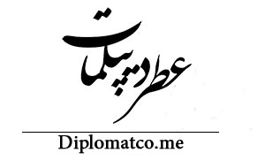 نستعلیق عطر دیپلمات