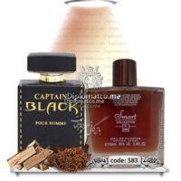 ادکلن اسمارت کاپتان بلک (اسمارت کالکشن - کد 583)